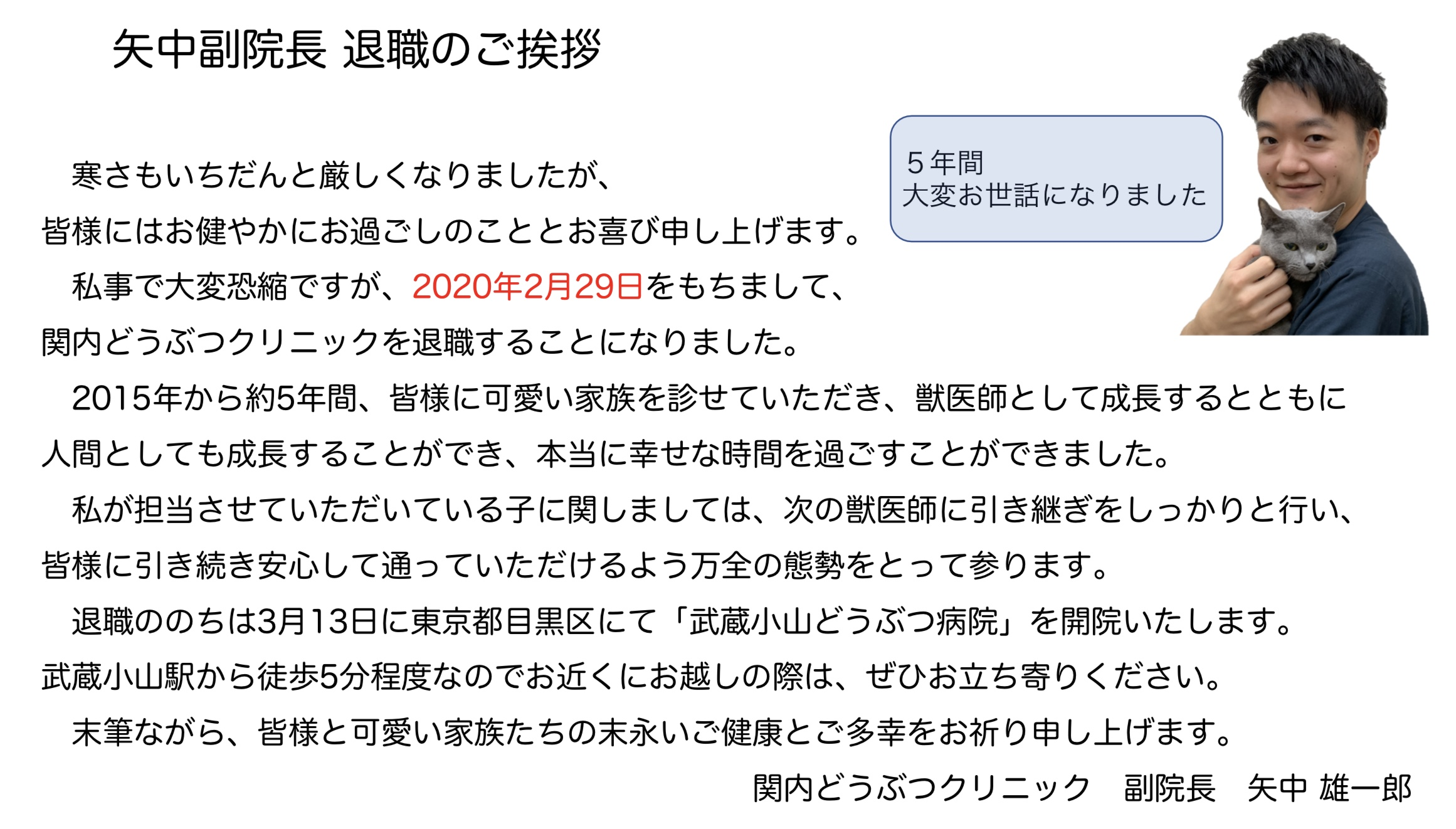 cb360c56-0626-43ab-a4ad-5f8413ed4b8b